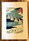Japanese WOODBLOCK Print - Kintai Bridge - 100 Views of Edo - HIROSHIGE