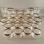Set of 24 Vintage Silver Rim Glasses Roly Poly MCM Mid Century Cocktail Lowball