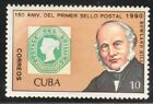 1990 Caribbean Stamps Sc 3220 Sir Rowland Hill Penny Black 150th Anniv. MNH