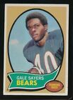 Top 10 Gale Sayers Football Cards 26
