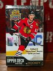 2014-15 Upper Deck Series 1 Hockey Factory Sealed Hobby Box