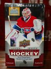 2013-14 Upper Deck Series 1 Hockey Factory Sealed Hobby Box