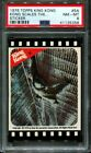 1976 Topps King Kong Trading Cards 15