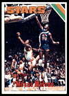 Top Budget Hall of Fame Basketball Rookie Cards of the 1970s  30