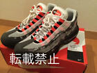 Early Victory Nike Air Max Prnt Us. Atmos