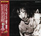 Papaya Paranoia TWIN VERY BEST COLLECTION Japan 2CD NEW