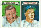 Comprehensive Guide to 1960s Mickey Mantle Cards 167