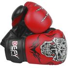 3827956716194040 1 Boxing Gloves