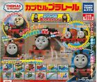 Thomas Capsule Plarail The Fastest Red Engines Part Complete Set (18+3)