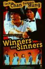 Winners and Sinners [Import]