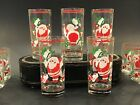 Georges Briard Santa Parents And He Takes A Bow High Ball Glasses Set of 5