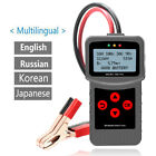 Micro-200 Car Battery Load Tester 12v Analyzer 30-200ah Lead-acid Efbagmgel