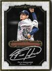What You Need to Know and Expect with 2012 Topps Gypsy Queen Baseball 6