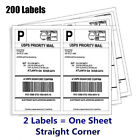 200-10000 Shipping Mailing Address Labels 8.5x5.5 Half Sheet Self Adhesive Us