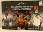 2016 Leaf Muhammad Ali Immortal Collection Factory Sealed Hobby Box