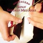 Voyager: Japan - Sanshin Melodies by Voyager Series-Instruments of the World