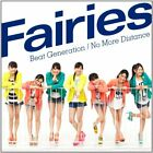 Fairies - BEAT GENERATION/NO MORE DISTANCE(+DVD) - Fairies CD 6OVG The Fast Free