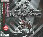 GYPSY ROSE - GYPSY ROSE [BONUS TRACK] USED - VERY GOOD CD