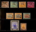 SUDAN BRITISH CLASSIC ERA STAMP COLLECTION WITH POSTAGE DUES  OFFICIALS