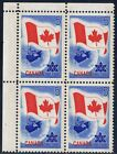 Canada 453p21 1967 5 ct CONFEDERATION CENTENNIAL FLAG Upper Left Blk W2B MNH