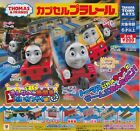 Thomas Capsule Plarail Gashapon Part Girls Tank Engine Complete Set (17+1)