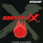 Konami Akumajo Dracula X Blood Circus Original Soundtrack Game (1993) 2 CD NEW