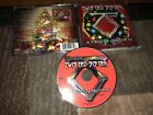 Twisted Sister -A Twisted Christmas (CD, 2006)Heavy metal Holiday