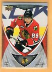 2009-10 Stanley Cup Chicago Blackhawks Hockey Card Guide 10
