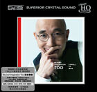 Lowell Lo Beyond Imagination Too Numbered Limited Edition Japan Import UHQCD NEW