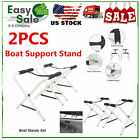 Boat Support Stand Kayak Canoe Raft Holder Portable Boating Storage Set 2 H4B7