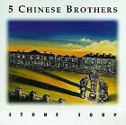 Five Chinese Brothers : Stone Soup Rock 1 Disc CD