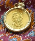 1/10 oz 2015 Canadian Maple Leaf Gold Coin with Gold Bezel