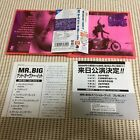 MR.BIG GET OVER IT JAPAN CD AMCY-7080