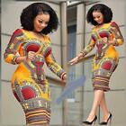 Casual African Print Dress