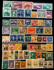 Salvador Stamps 59 All Different Lot 21520E