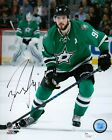 Tyler Seguin Cards, Rookie Cards and Autographed Memorabilia Guide 58