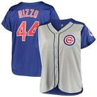 Ultimate Chicago Cubs Collector and Super Fan Gift Guide 50