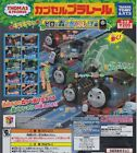 Thomas Capsule Plarail Gashapon Hiro from the Wood Tunnel Shiny Ver Comp Set(16)
