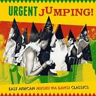 Various - Urgent Jumping! East - ID4z - CD - New