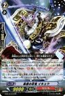 Card Fight Vanguard G 10th edition