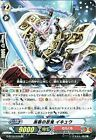 Card Fight !! Vanguard G Tomo慕 of Shinobuoni Ikyuu (RR) Kenkiba Gekitou (G-BT10)