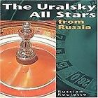 Russian Roulette CD (1995) Value Guaranteed from eBay's biggest seller!