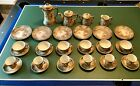 Vintage Dragonware by Shofu Coffee Tea Dessert Set for 6 34 pieces + lids