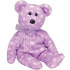 TY Beanie Baby - TOAST the Bear (8.5 inch) - MWMTs Stuffed Animal Toy