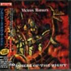 Vicious Rumors : Soldiers of the Night CD Highly Rated eBay Seller Great Prices