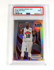2012-13 Panini Prizm Basketball Goes for Gold with USA Basketball Inserts 20