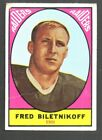 1967 Topps Football Cards 8