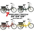 20 24 26 Adult 7 Speed Tricycle 3 Wheels Trike Bicycle W Shopping Basket New
