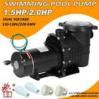 15 20HP InGround Swimming Pool Pump Motor Strainer Generic Hayward Replacemen