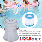 Electric Swimming Pool Filter Pump for Above Ground Pool Water Cleaner 110V US